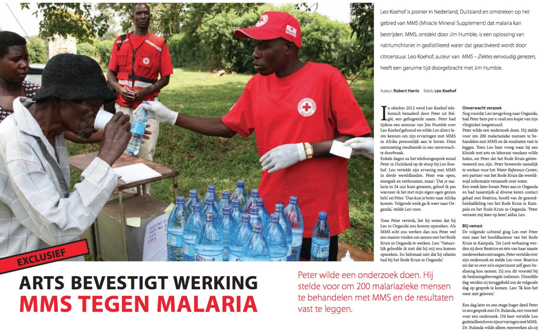 MMS Uganda Update – Myles Power
