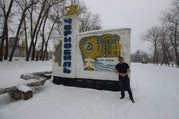 Chernobyl Pripyat1