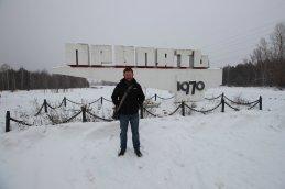 Chernobyl Pripyat18