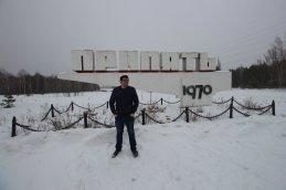 Chernobyl Pripyat19