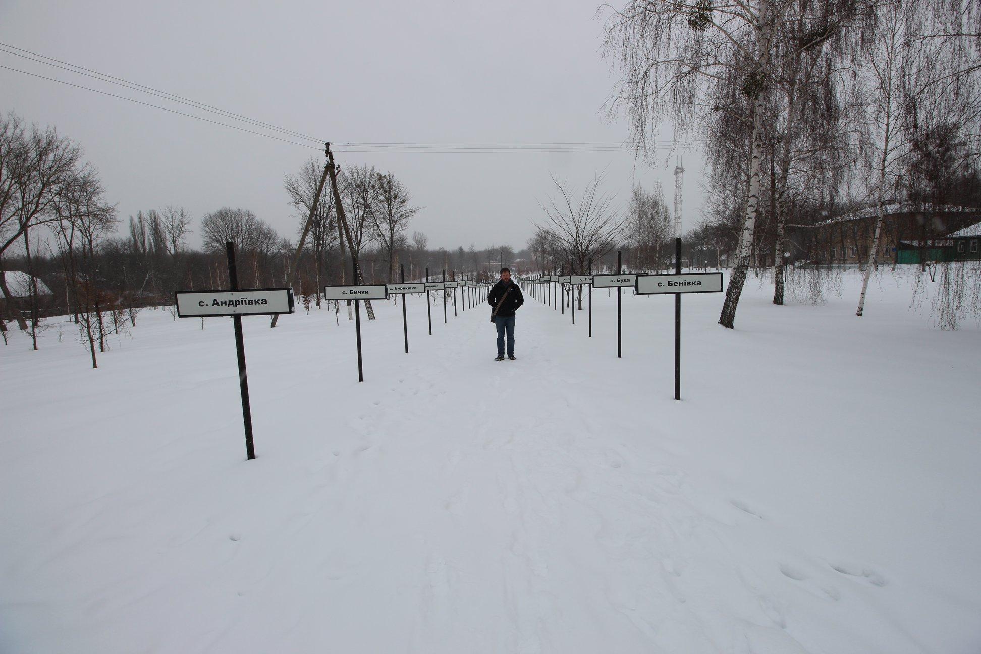 Chernobyl Pripyat5