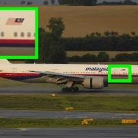 MH17 2005